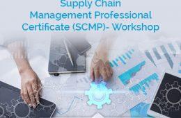 SCM Course
