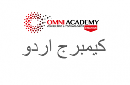 Cambridge O Level Urdu classes DHA